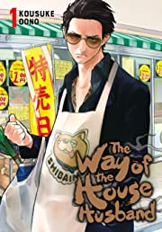 The Way of the Househusband Vol. 1