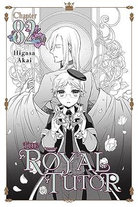 The Royal Tutor #82