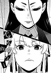 Kakegurui - Compulsive Gambler #68