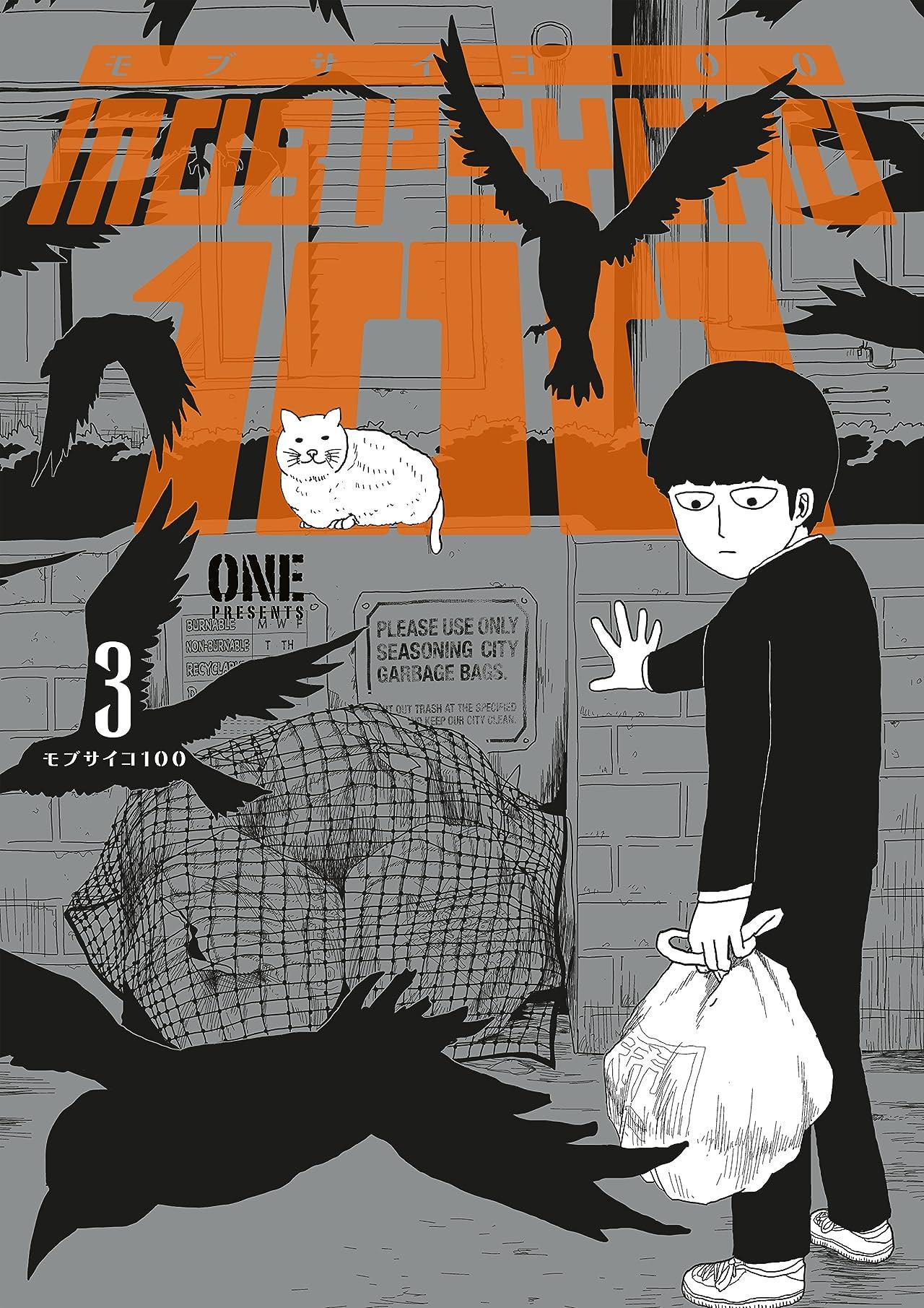 Mob Psycho 100 Vol. 3
