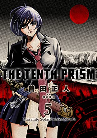 The Tenth Prism (English Edition) Vol. 5