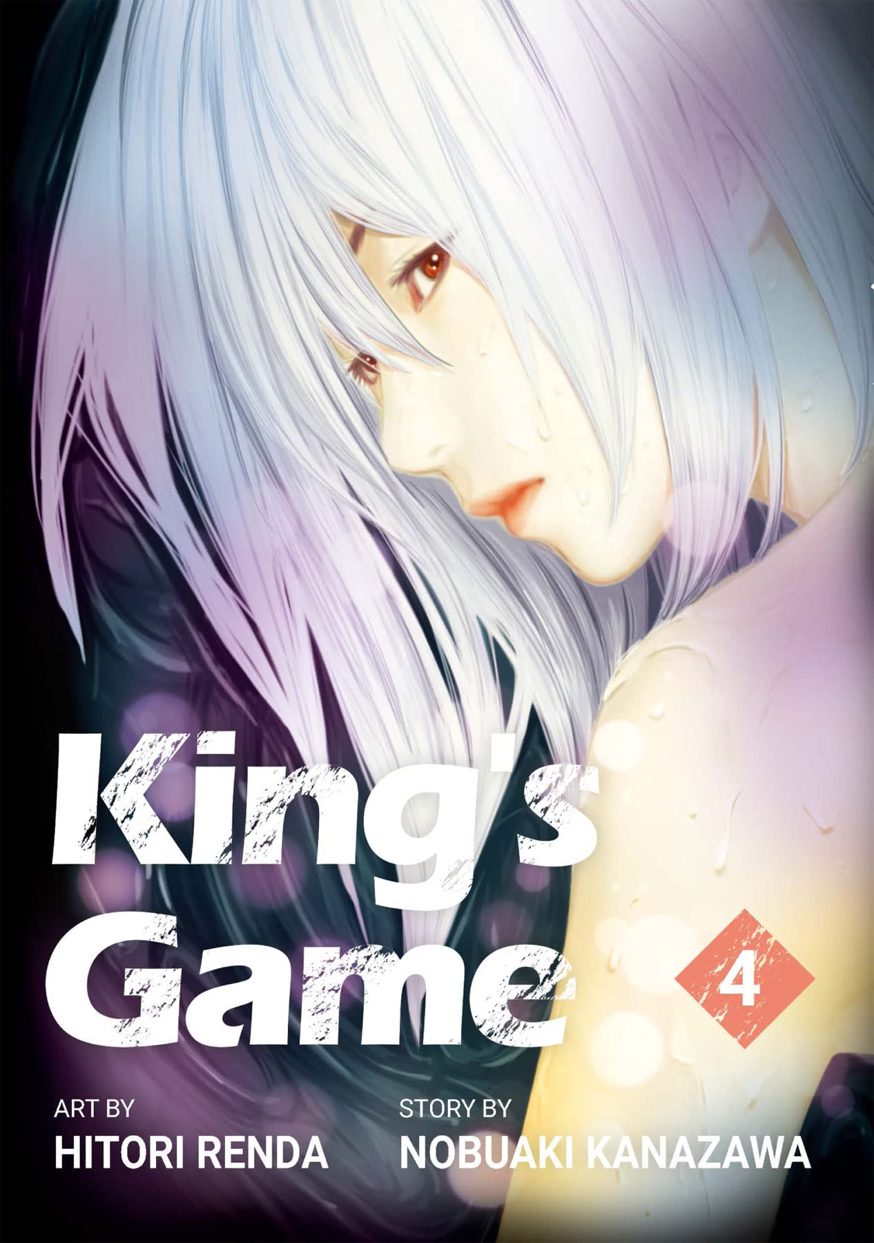 King's Game Vol. 4