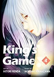 King's Game Tome 4