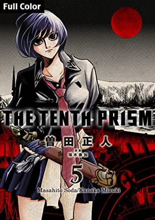 The Tenth Prism [Full Color] (English Edition) Vol. 5