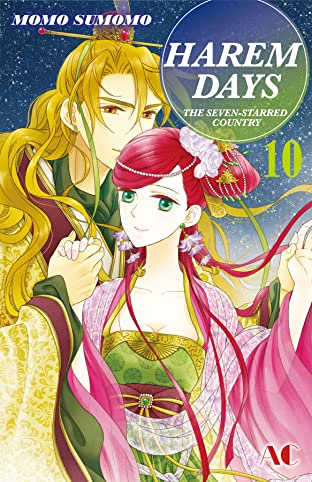 HAREM DAYS THE SEVEN-STARRED COUNTRY Vol. 10