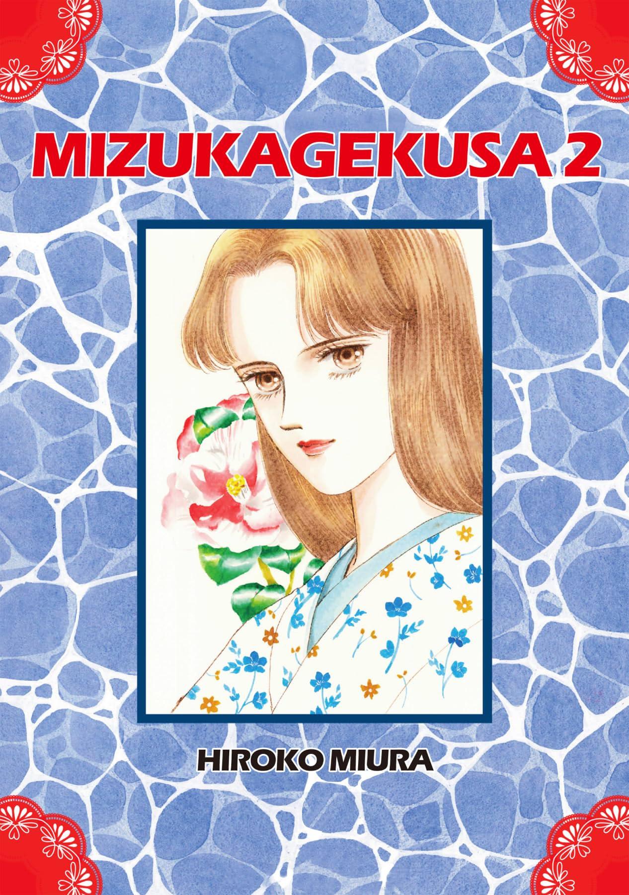 MIZUKAGEKUSA Tome 2