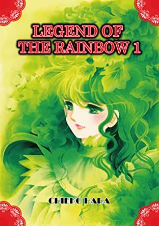 Legend of the Rainbow Vol. 1