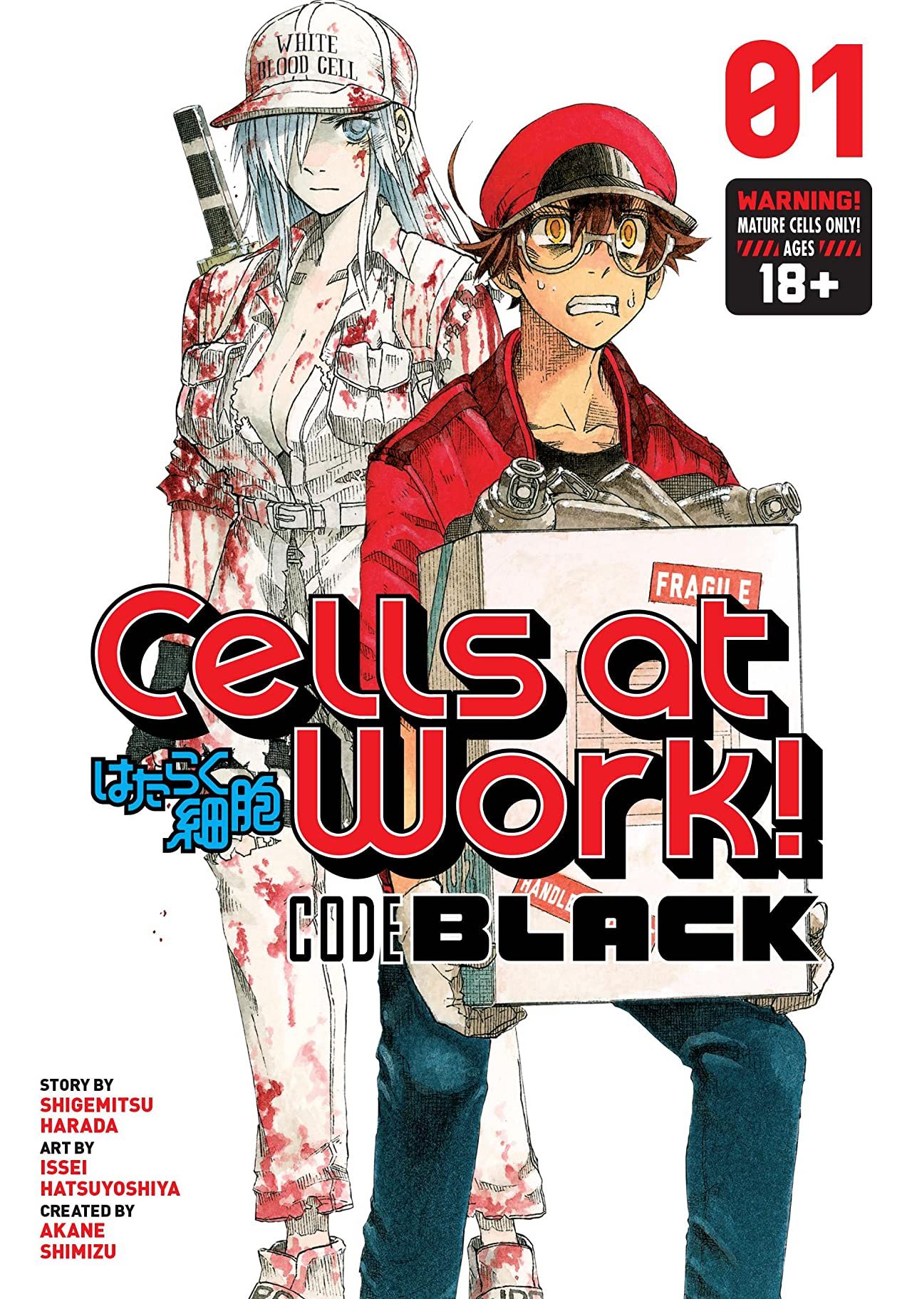 Cells at Work! CODE BLACK Tome 1