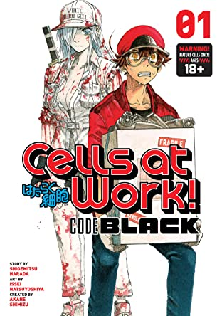 Cells at Work! CODE BLACK Vol. 1