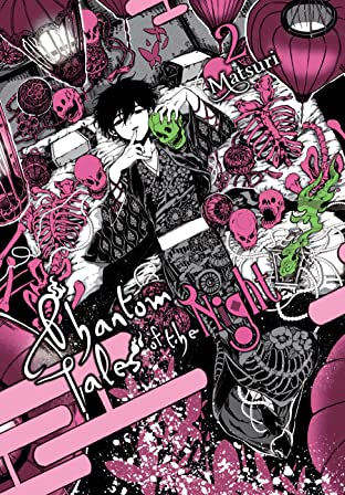 Phantom Tales of the Night Vol. 2