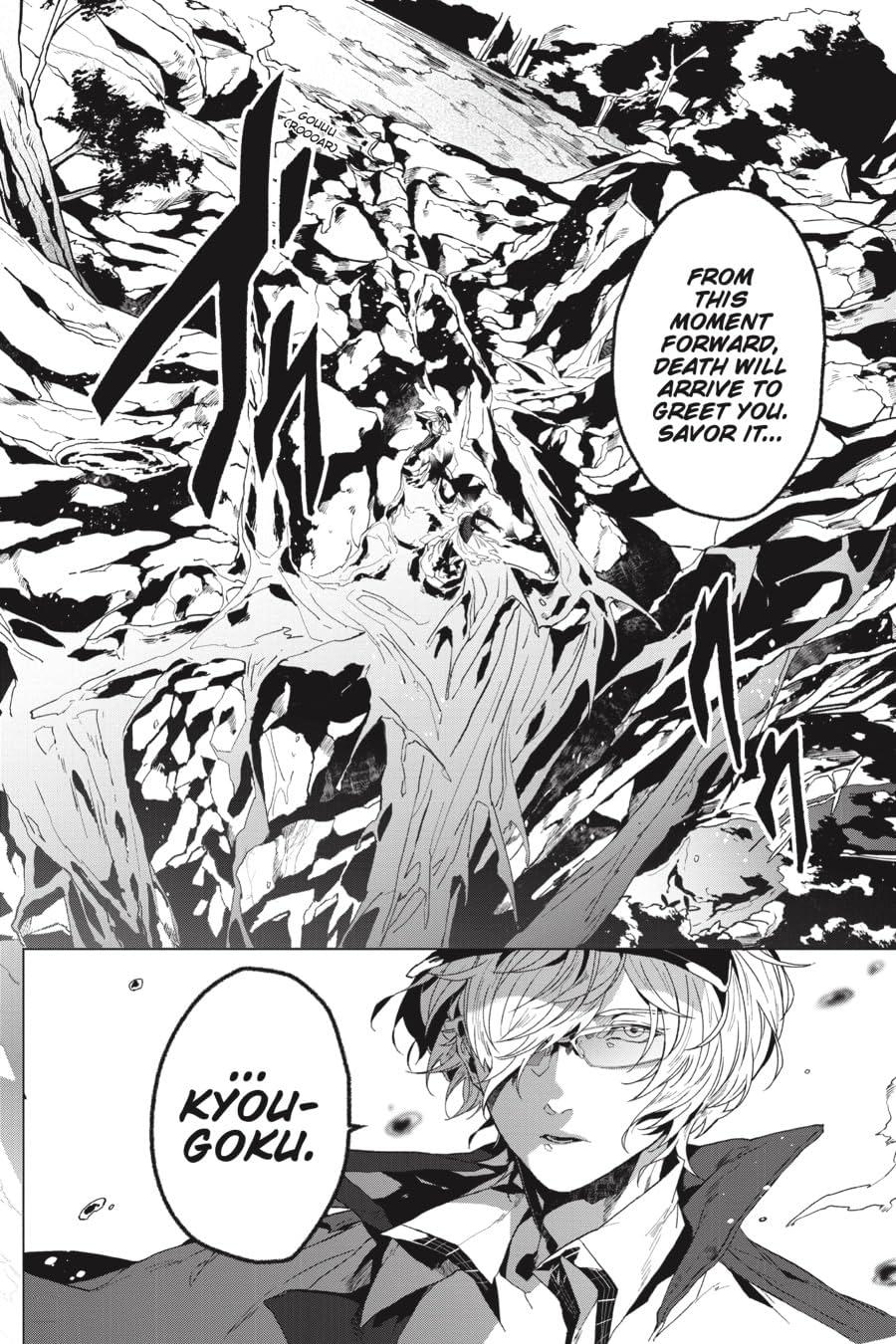Bungo Stray Dogs: Another Story Vol. 1: Yukito Ayatsuji vs. Natsuhiko Kyogoku