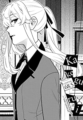 Kakegurui Compulsive Gambler #68.5