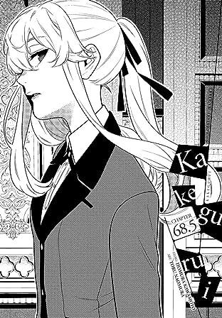 Kakegurui - Compulsive Gambler #68.5