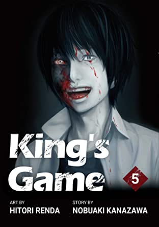 King's Game Vol. 5