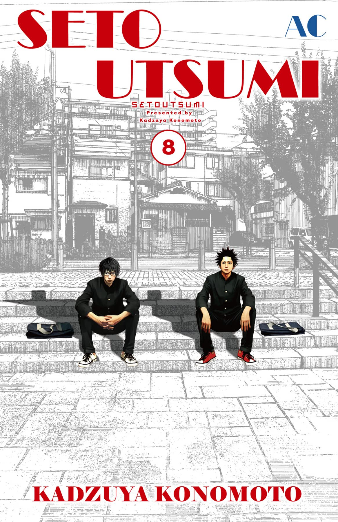 SETO UTSUMI Vol. 8