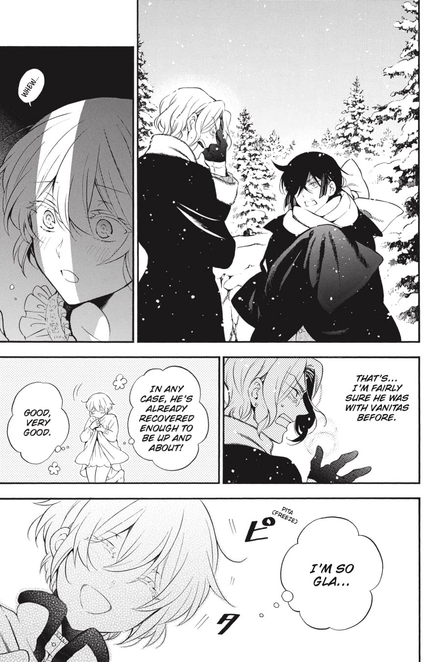 The Case Study of Vanitas Vol. 6