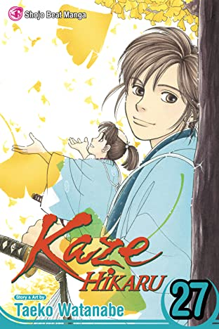 Kaze Hikaru Vol. 27