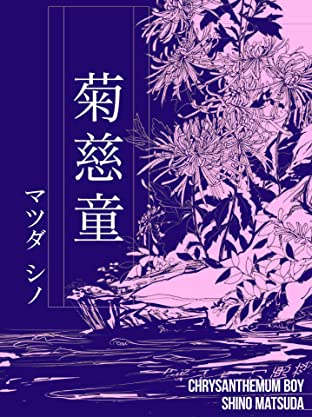 Chrysanthemum Boy Tome 1