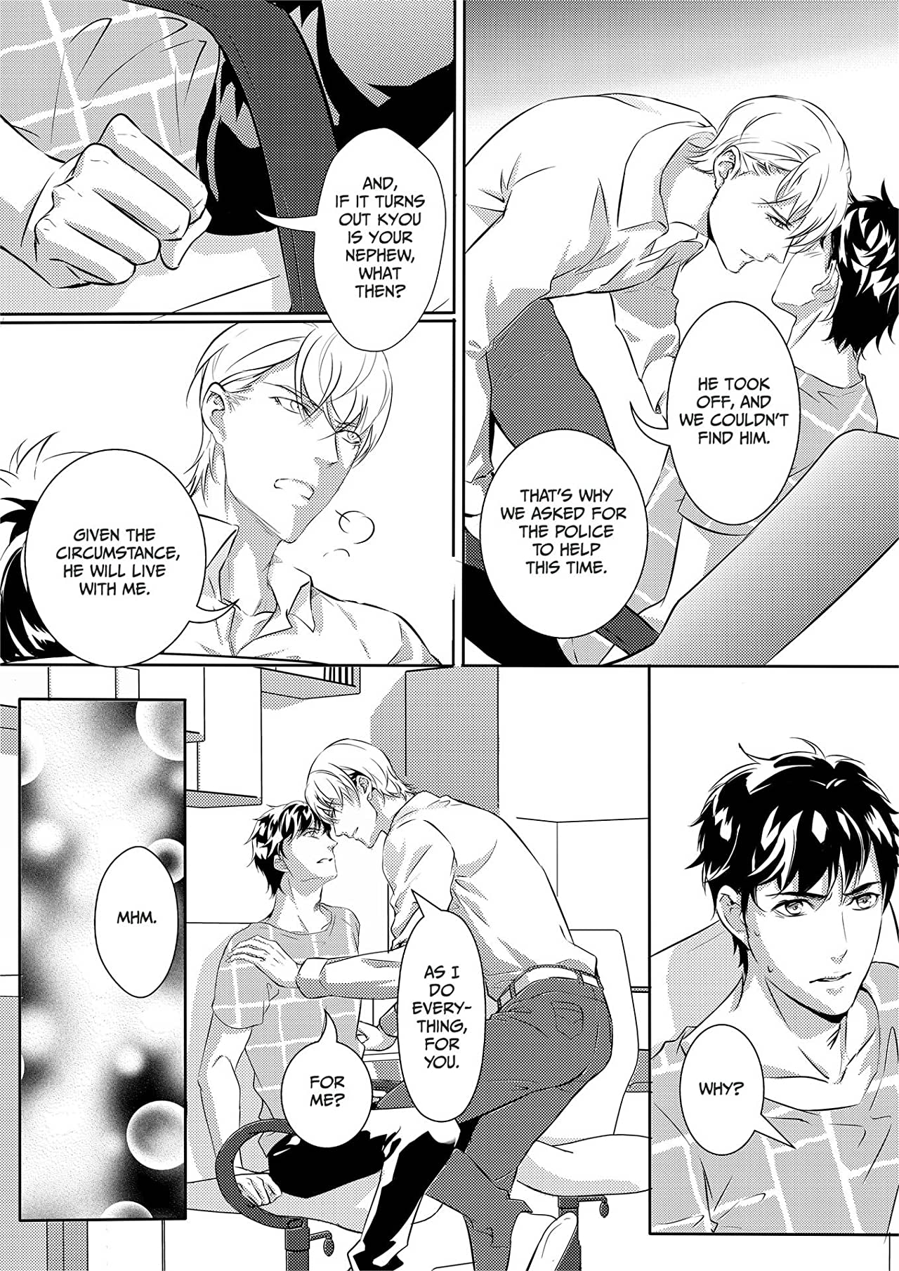 Absolute Obedience ~If you don't obey me~ (Yaoi Manga) Vol. 12