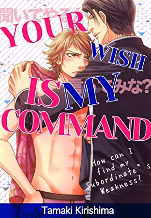 Your Wish is My Command (Yaoi Manga) Vol. 1