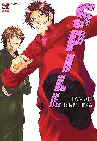 Spill! (Yaoi Manga) Vol. 1