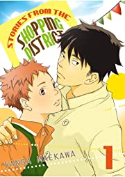 Stories from the Shopping District (Yaoi Manga) #1