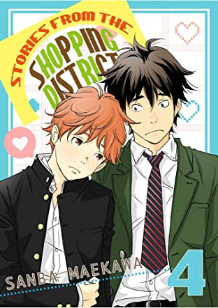 Stories from the Shopping District (Yaoi Manga) #4