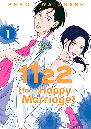 1122: For a Happy Marriage Vol. 1