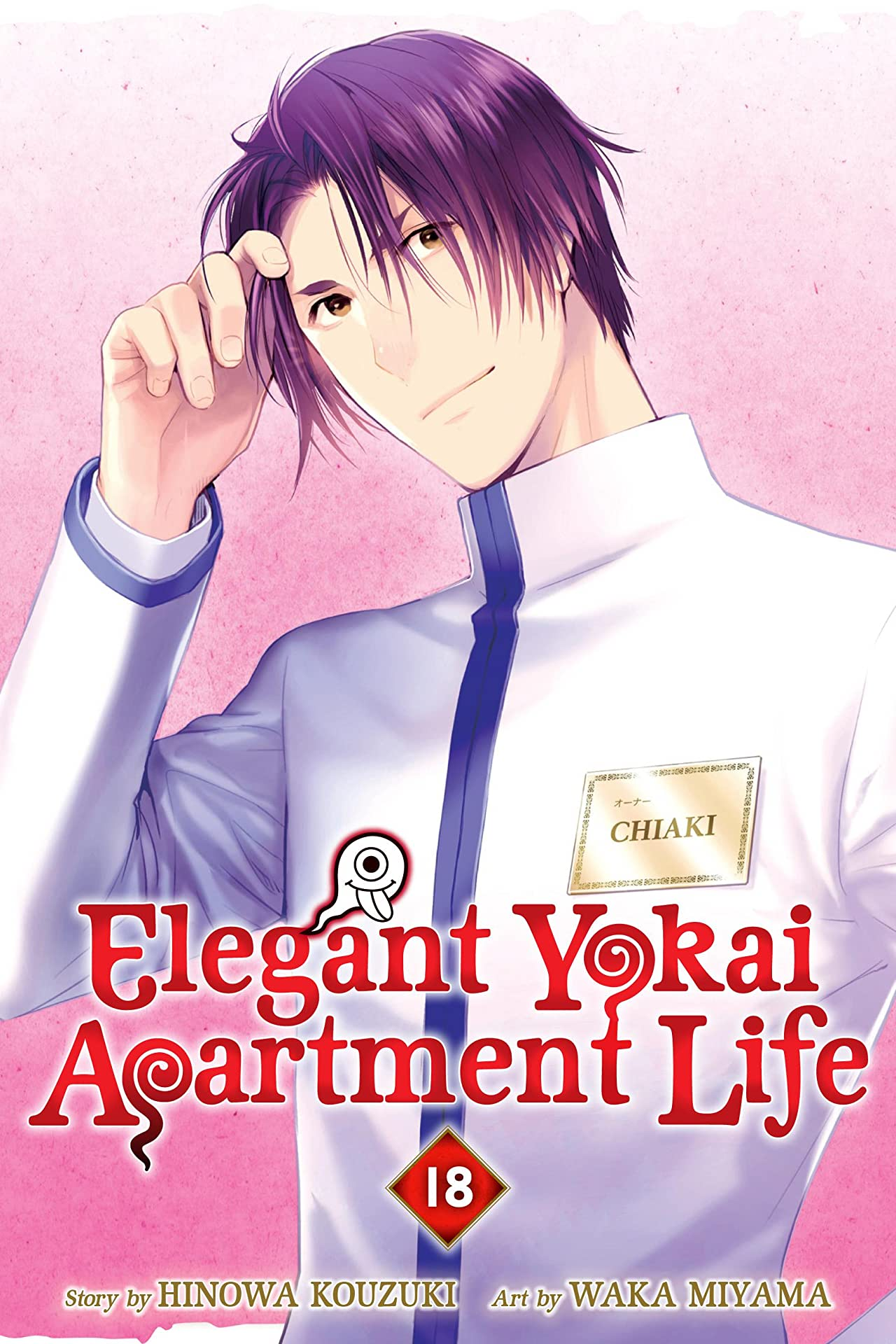 Elegant Yokai Apartment Life Vol. 18