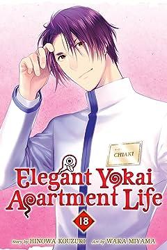 Elegant Yokai Apartment Life Vol. 18