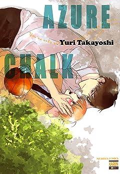 Azure Chalk (Yaoi / BL Manga) Vol. 1