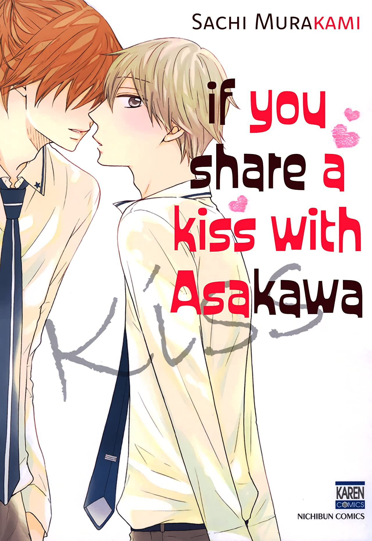 If You Share A Kiss with Asakawa (Yaoi / BL Manga) Vol. 1