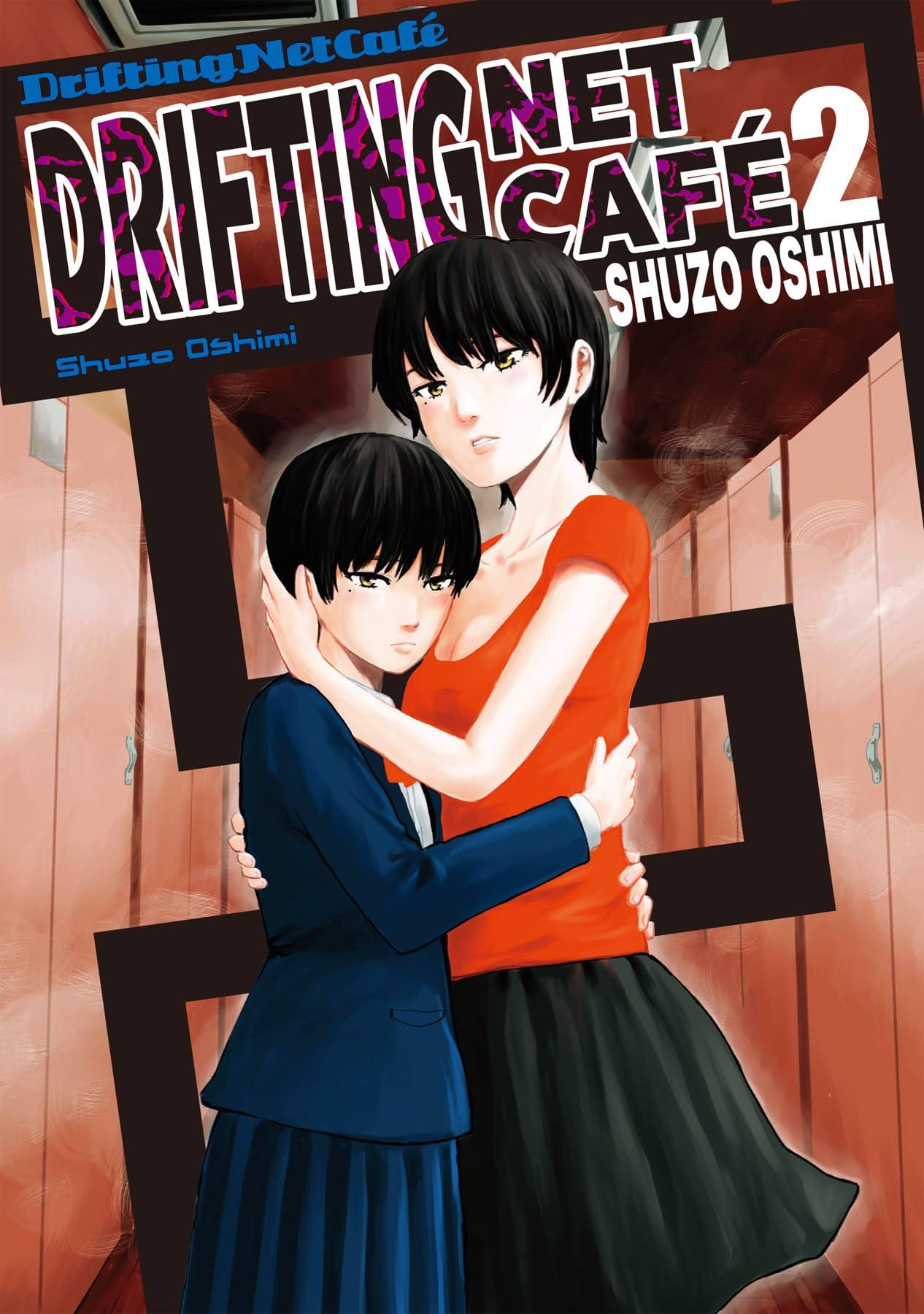 Drifting Net Cafe Vol. 2