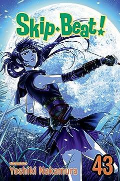 Skip・Beat! Vol. 43