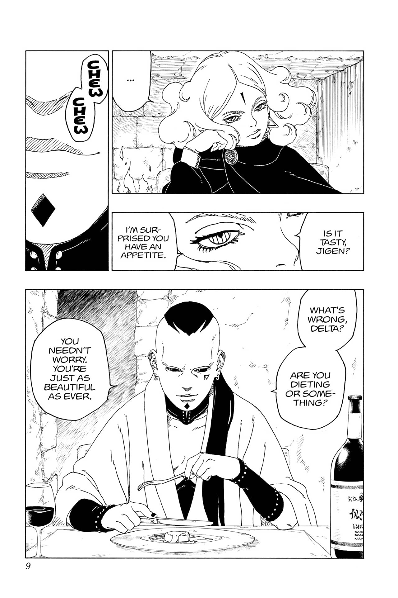 Boruto: Naruto Next Generations Vol. 7: Kawaki