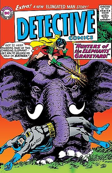 Detective Comics (1937-2011) #333