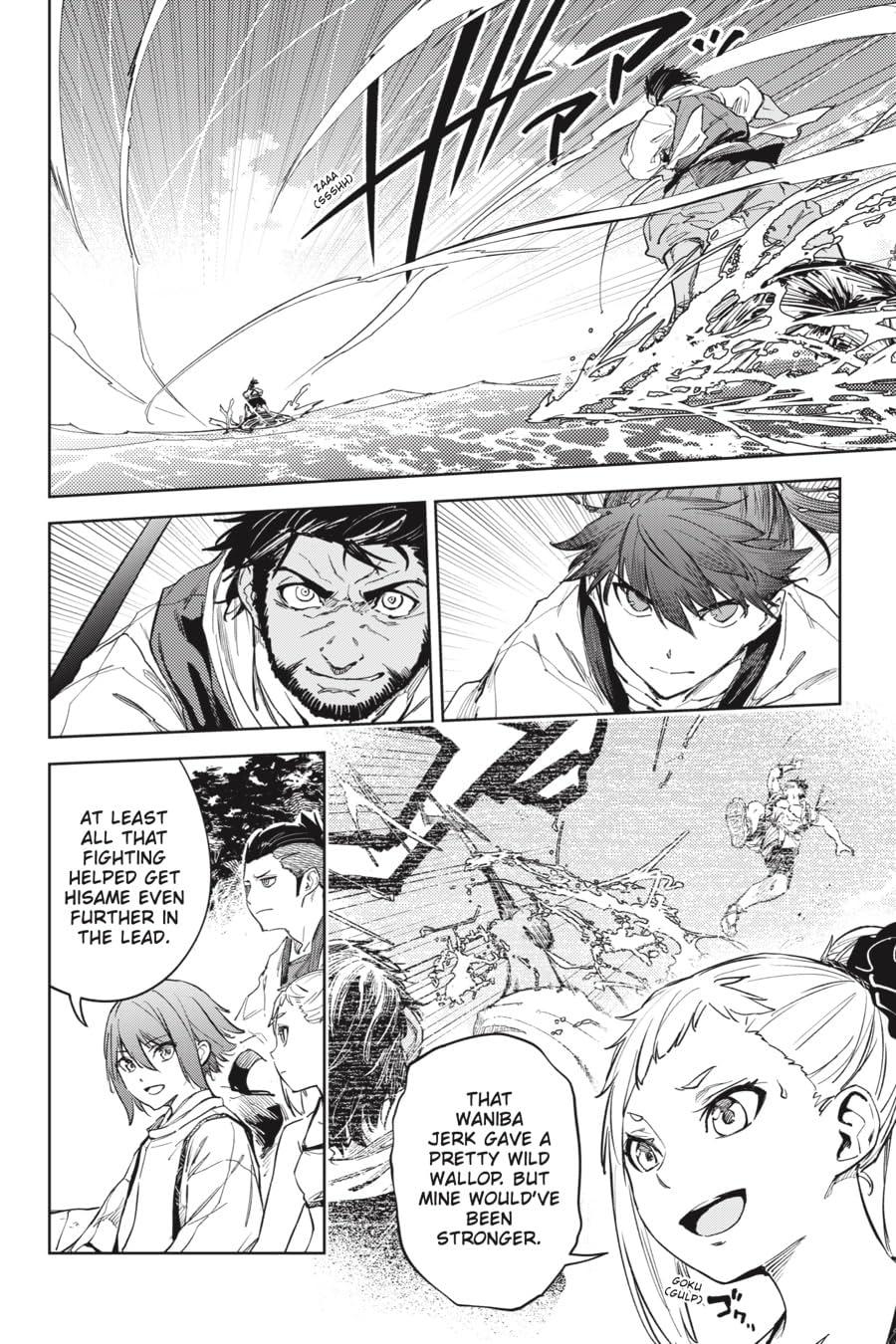 Hinowa ga CRUSH! #24