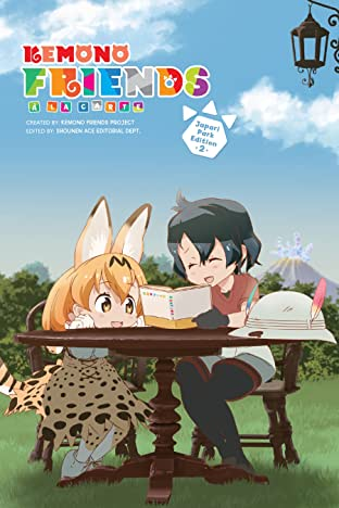Kemono Friends à la Carte Tome 2