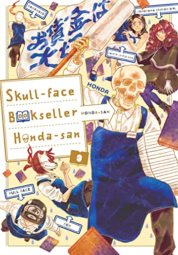 Skull-face Bookseller Honda-san Vol. 3