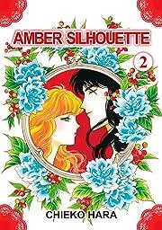 Amber Silhouette Vol. 2