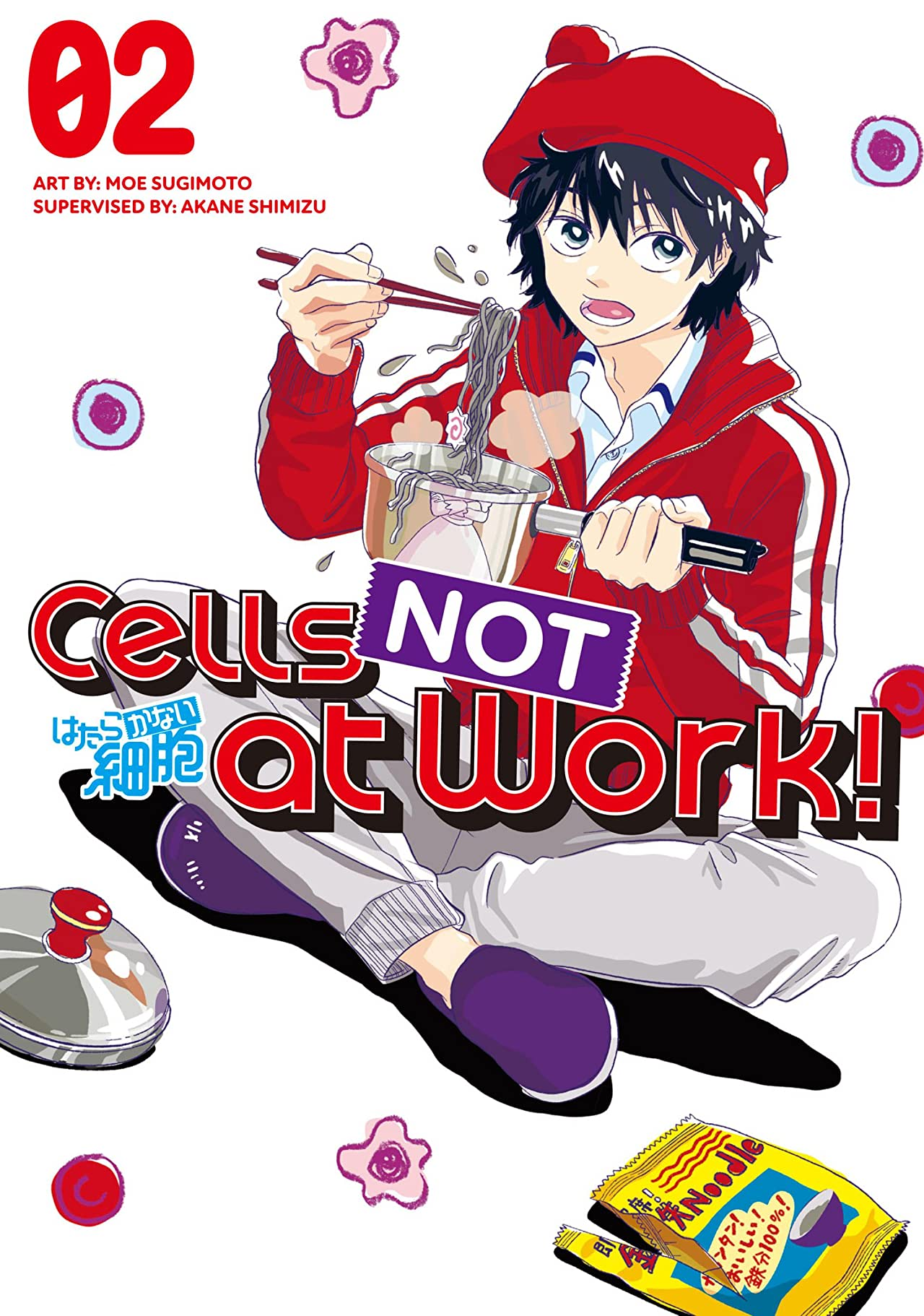 Cells NOT at Work! Vol. 2
