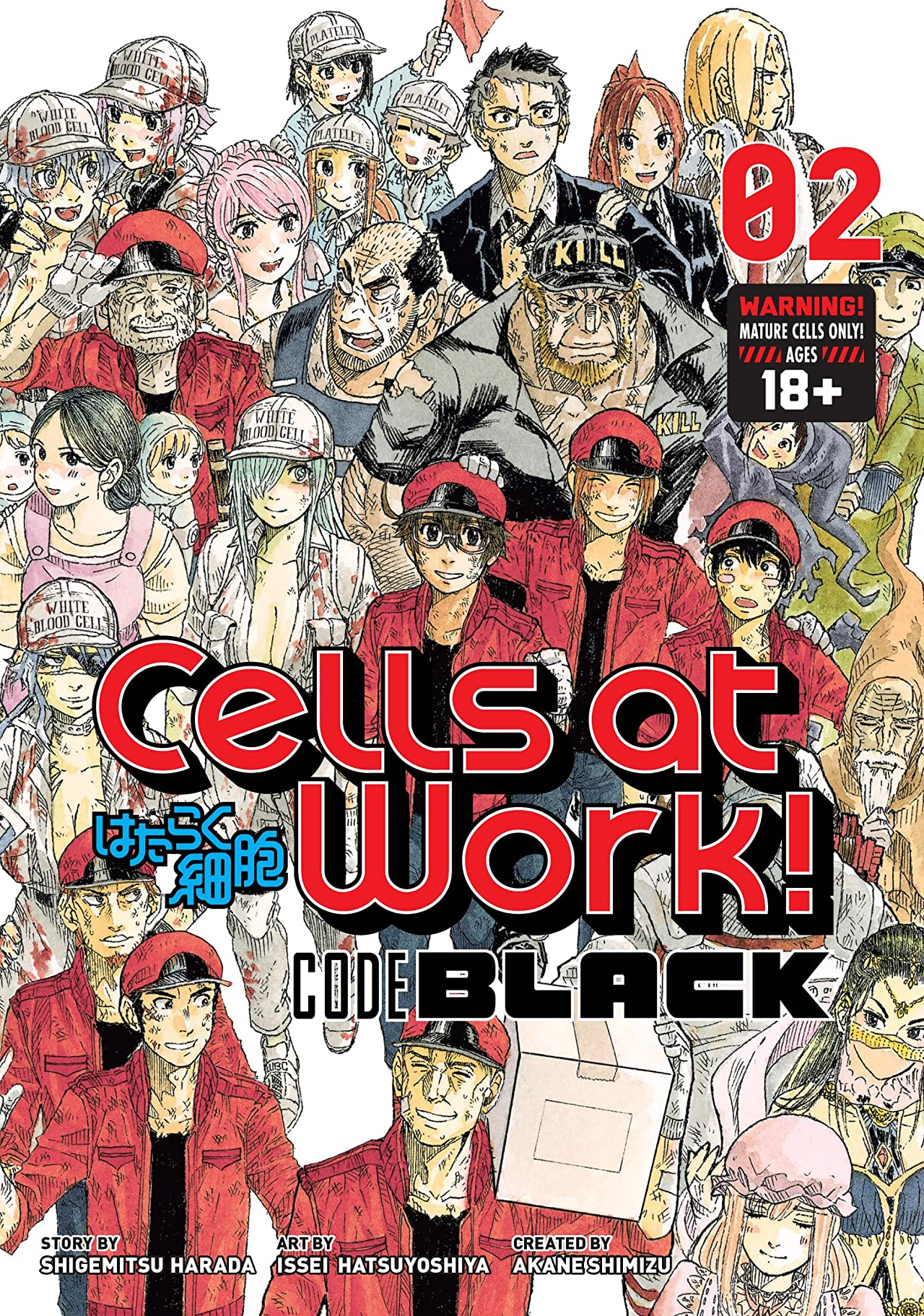 Cells at Work! CODE BLACK Vol. 2