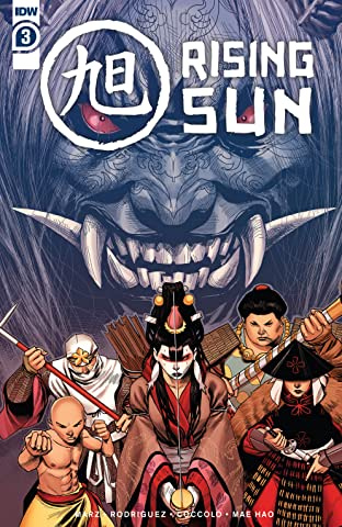 Rising Sun No.3 (sur 3)
