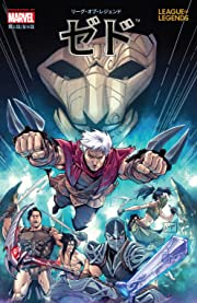 League Of Legends: Zed (Japanese) #1 (of 6)
