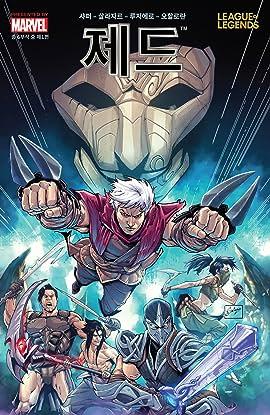 League Of Legends: Zed (Korean) #1 (of 6)
