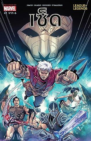 League Of Legends: Zed (Thai) #1 (of 6)