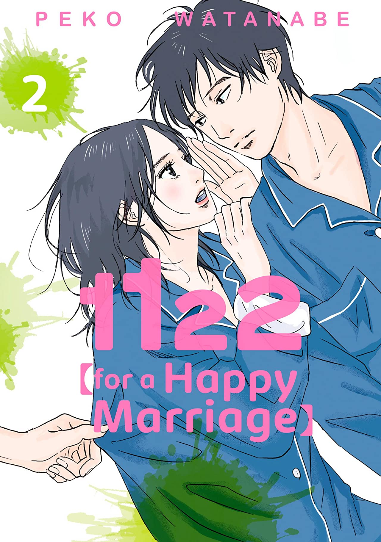 1122: For a Happy Marriage Tome 2