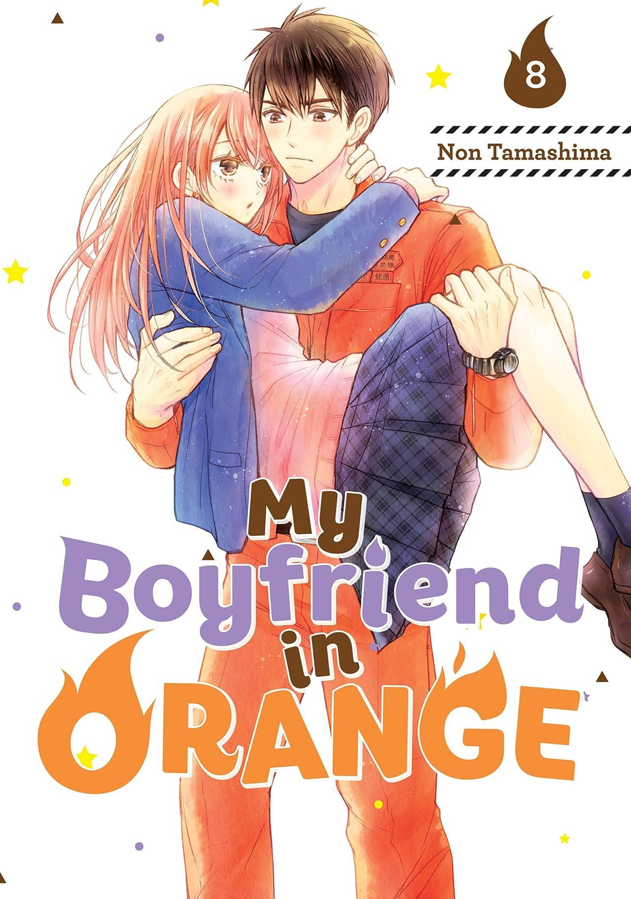 My Boyfriend in Orange Vol. 8