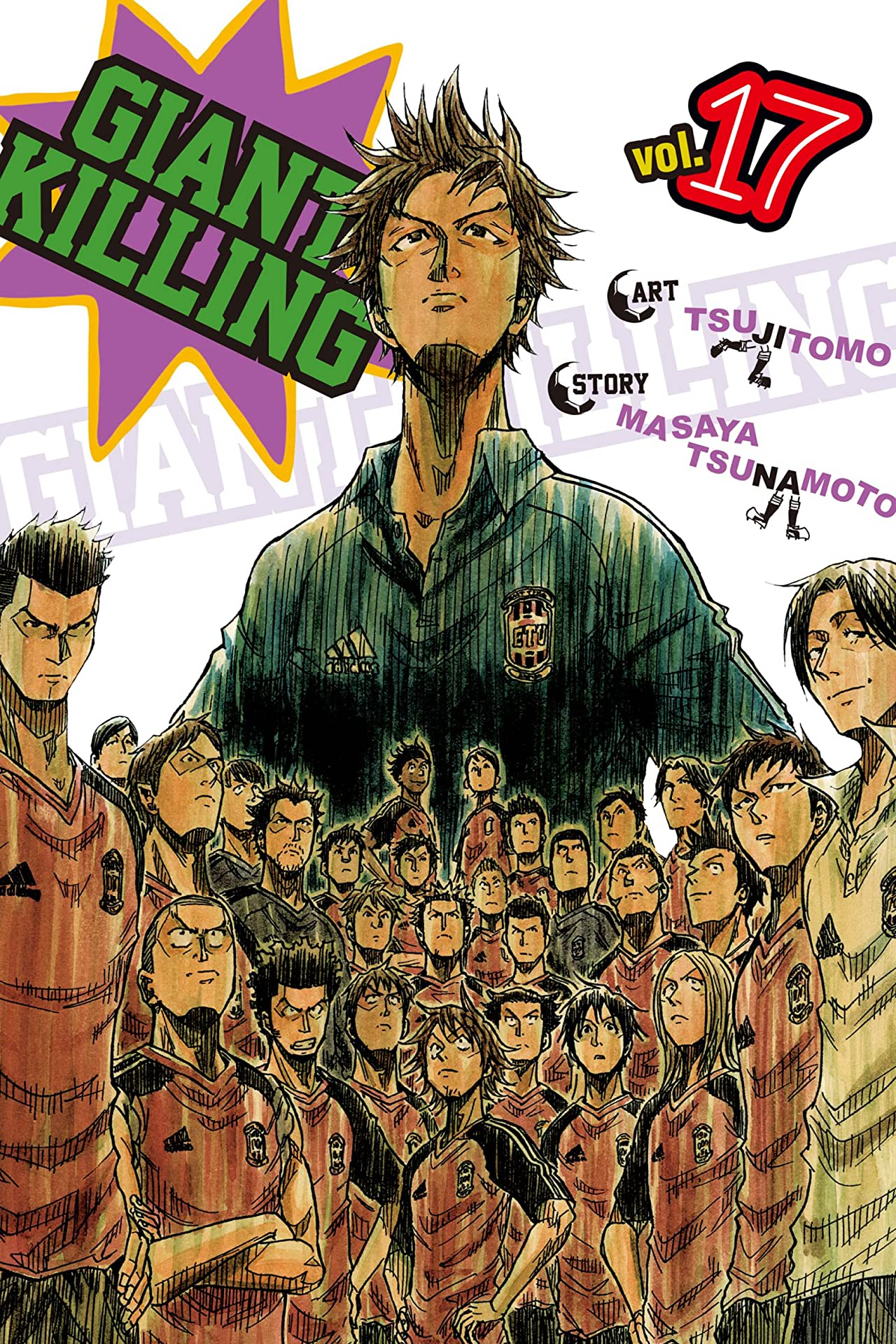 Giant Killing Tome 17