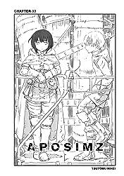 APOSIMZ #33